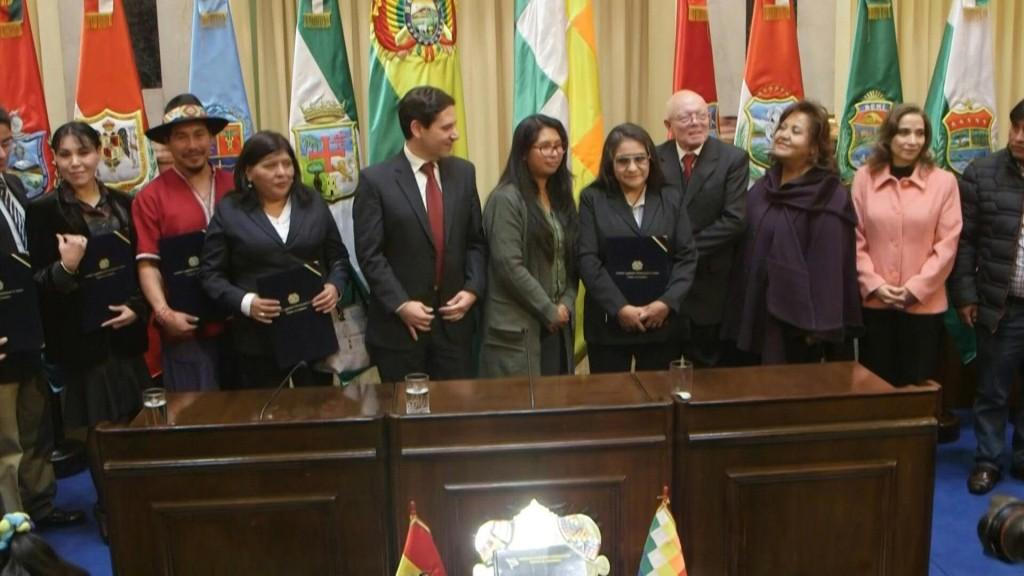 Tribunal Supremo Electoral de Bolivia